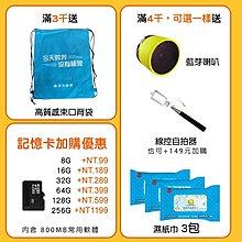 10吋4G電話上網16核視網膜面板2G+32G最新台灣OPAD平板電腦可遊戲追劇台南洋宏保固可大量採購尾牙春節抽獎送禮