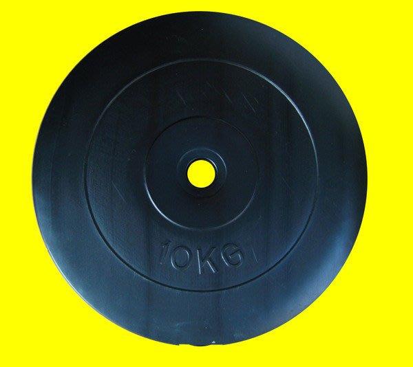 【Fitek 健身網】㊣台灣製☆10KG槓片*4片☆10公斤槓片☆臥推、舉重、重量訓練適用