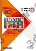 9787115373274 【3dWoo大學簡體人民郵電】FLUENT 15.0流場分析實戰指南