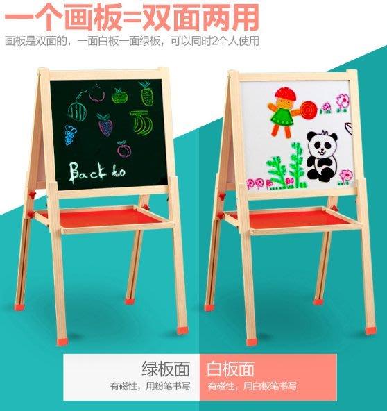 實木兒童畫板畫架可升降雙面磁性寶寶寫字板白板支架式家用小黑板(165cm款)_☆找好物FINDGOODS☆