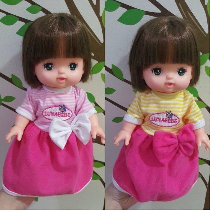 《云媽娃衣舖》小美樂娃娃適用衣服條紋洋裝《現貨》
