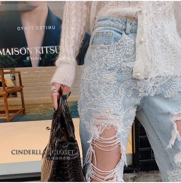 《仙杜瑞拉的衣櫃》p0382 大量破洞高腰小喇叭 拼接珠珠蕾絲 九分牛仔褲