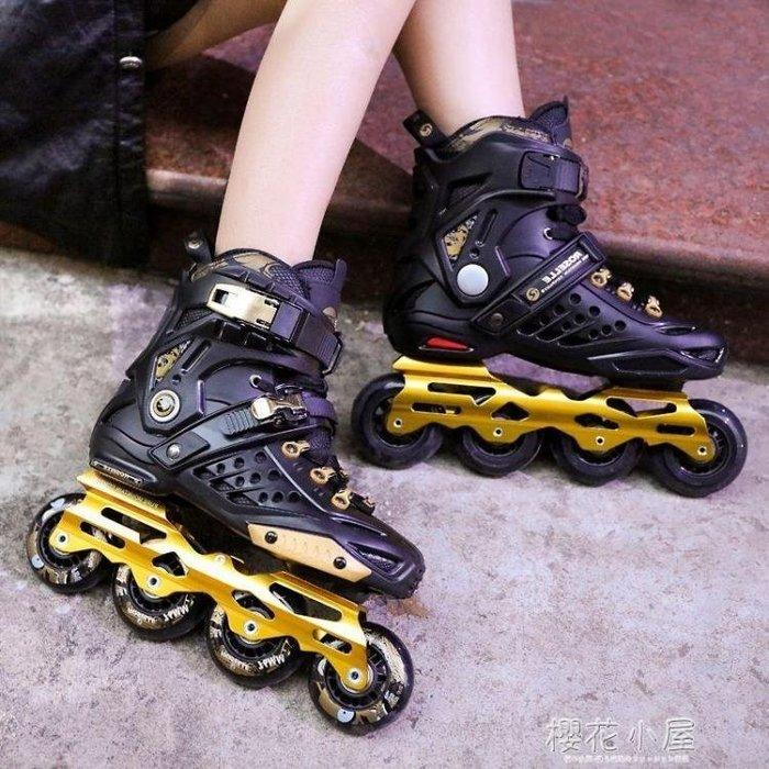 洛神溜冰鞋成人輪滑鞋直排輪專業平花鞋花式鞋旱冰鞋男女全閃