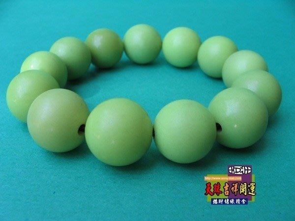 夜明珠念珠手鍊白綠首飾精品讓您改運更容易外觀精美不可抗拒之神秘正面力量