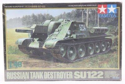 【統一模型】TAMIYA田宮《俄國 自走砲驅逐戰車TANK DESTROYER-SU122》1:48 # 32527
