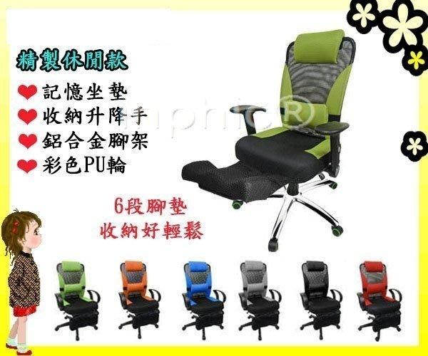 INPHIC-網椅午睡 辦公椅書房家具電腦椅各類書桌椅
