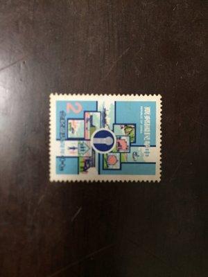 台灣郵票 紀185中華民國70年資訊週紀念郵票 民國70年12月07日 發行