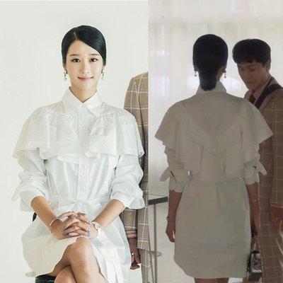 熱門韓劇《雖然是精神病但沒關係》徐睿知高文英明星同款棉質白色襯衫連衣裙女