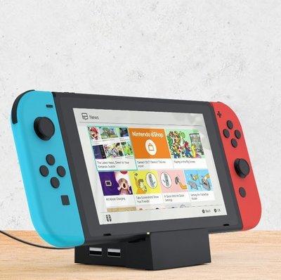 現貨 Nintendo Switch DIY 便攜散熱底座 DN款  NS 任天堂 dock 共5款