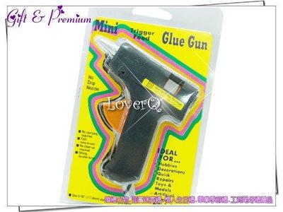 樂芙 15W 熱熔膠槍 熱熔槍 熱溶槍 熱融槍 小熱熔膠槍 人造花資材 美勞 DIY 材料 工具