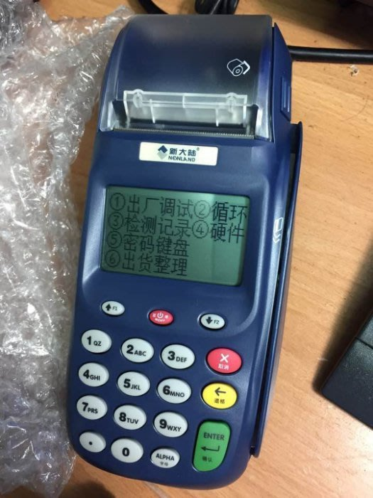 新大陸 中國銀聯 POS NEWLAND POS終端 刷卡機 信用卡 NL-8510 GP730 8300 台式
