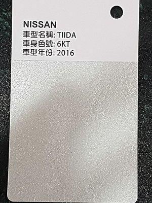 艾仕得(杜邦)Cromax 原廠配方點漆筆.補漆筆 NISSAN全車系 顏色:鑽石銀 色號:6KT