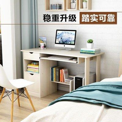 現貨/電腦桌臺式桌家用經濟型臥室寫字臺辦公桌書桌簡約現代書架小桌子55SP5RL/ 最低促銷價