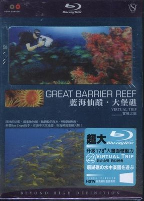 <<影音風暴>>(藍光電影)藍海仙蹤.大堡礁  藍光 BD  全111分鐘(下標即賣)48