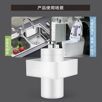 廚房水槽皂液器自動泡沫機壁掛馬桶防濺水神器潔廁除臭泡泡清潔劑
