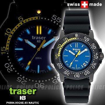 瑞士traser NAUTIC運動錶(藍光)#100276#運動錶 潛水錶 軍錶 手錶AH03039  JC雜貨