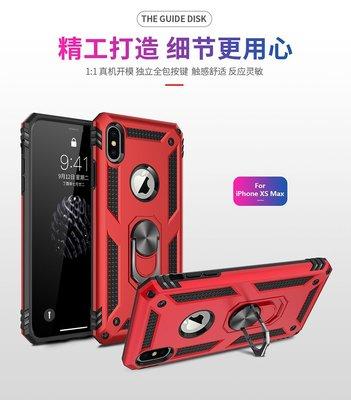 防摔蘋果iphone X XR XS ...