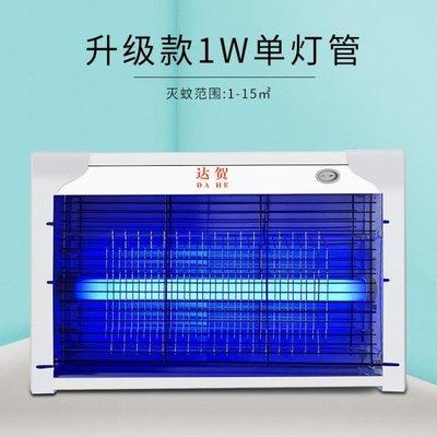 現貨/電擊滅蚊燈餐廳LED滅蚊器家用商用驅蚊器蒼蠅滅蠅燈捕蚊器/海淘吧F56LO 促銷價