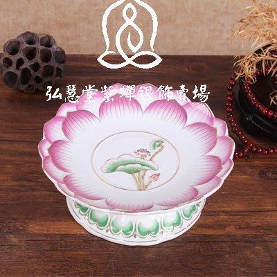 【弘慧堂】 佛教用品 陶瓷浮雕無字描金...