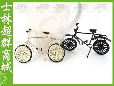 ☆士林超群☆(中款)懷舊腳踏車模型 .小摺.捷安特.復古腳踏車.玩具.公仔.模型.台灣製