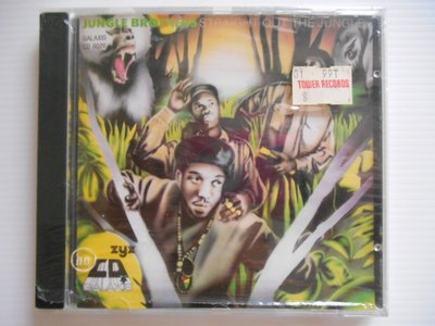 Jungle Brothers - Straight Out the Jungle 進口美版