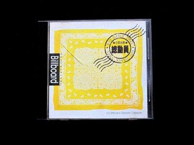 絕版CD----勁歌熱舞總動員----STRIKE IT UP