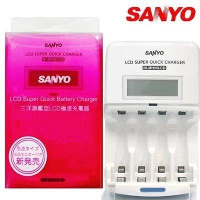 【電子超商】全新 三洋 旗艦型LCD極速充/放電器 SYNC-LS01