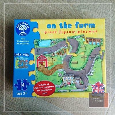 絕版農場拼圖遊戲Orchard Toys on The Farm Giant Jigsaw Playmat Puzzle