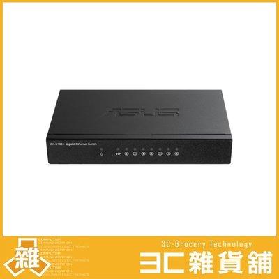 【公司貨】 華碩 ASUS GX-U1081 8埠 有線GIGA交換器
