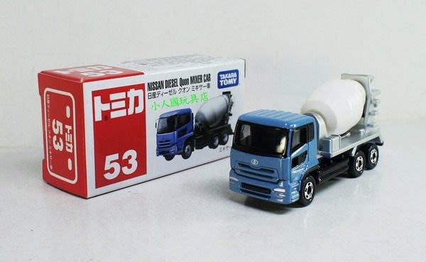 TOMICA #53 TM053 水泥攪拌車_74224 日本TOMY多美小汽車永和小人國玩具店