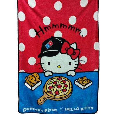[現貨]凱蒂貓空調毯 Hello Kitty X Domino's Pizza達美樂披薩聯名蓋毯 電腦午睡毯交換生日禮品