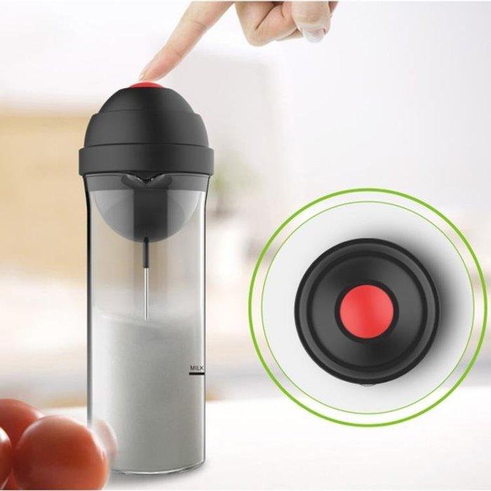 自動攪拌杯咖啡牛奶飲料電動杯創意懶人泡咖啡杯馬克杯玻璃奶昔杯