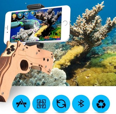 【NF158二代四鍵AR遊戲槍】ar gun虛擬體感手槍虛擬實境槍遊戲槍VR槍AR槍擴增實境手槍藍牙遊戲