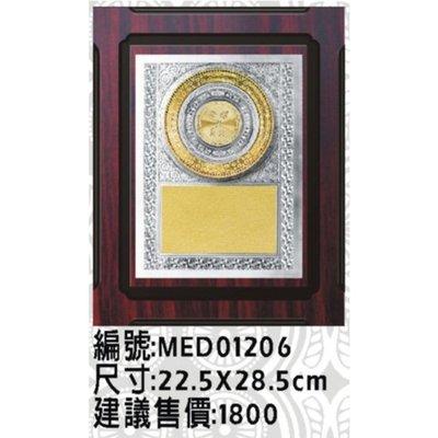 櫥窗式藝品 獎狀框 MED001206