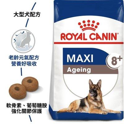 法國皇家MXA+8大型熟齡老犬8歲以上(原SGR+8)專用飼料-15kg