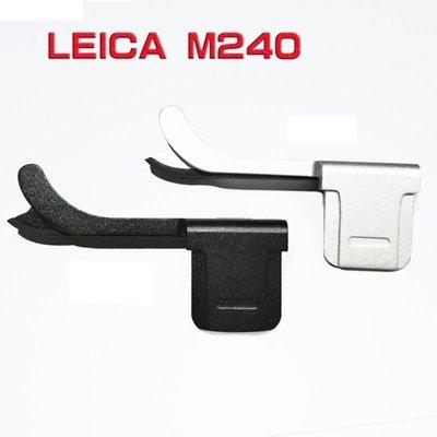 @佳鑫相機@(全新品)熱靴拇指柄 for Leica M240專用 (銀) 指柄 拇指扣 防滑 防手震 可刷卡!免運