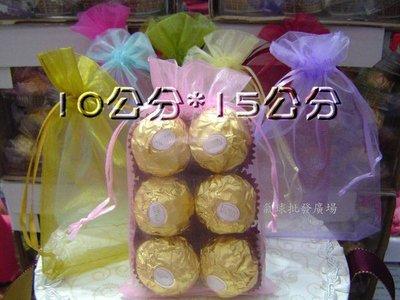 【氣球批發廣場】10cm*15cm素面 喜糖紗袋 雪紗袋 直購$2.8 元  隨機顏色 束口袋 禮品袋
