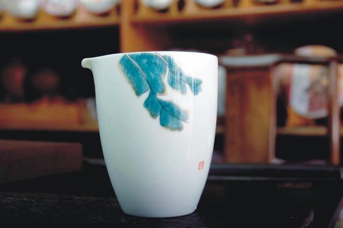 手繪芭蕉葉白瓷 |茶海|公道杯|公杯|分茶器|勻杯【聚寶堂】