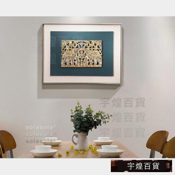 《宇煌》臥室實物畫中式東南亞金箔雙象玄關客廳掛畫餐廳裝飾畫_PkBU