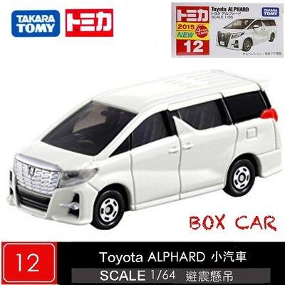 【車城】現貨 TOMICA 多美小汽車 No.012 TOYOTA ALPHARD 休旅車 箱型車 TM012A