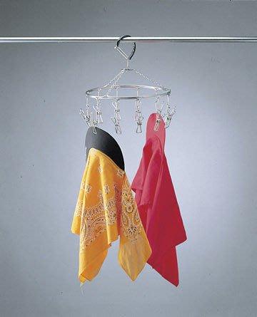 ☆成志金屬☆ s-50-1a不銹鋼圓型吊衣架-吊襪架--不鏽鋼夾-12夾