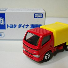 TOMY Tomica 45 Toyota 豐田 Dyna Refuse Truck 清掃車 非賣品46
