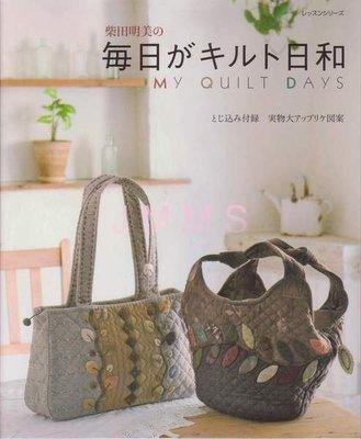 【傑美屋-縫紉之家】日本通信社書籍~柴田明美的每日都是拼布日和 #67516-46