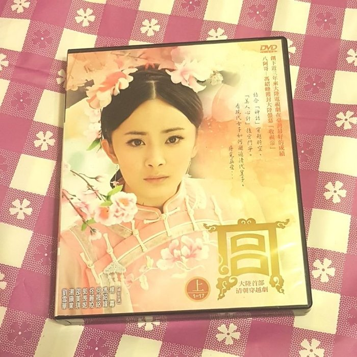 宮上集~DVD