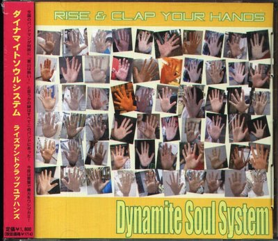 K - Dynamite Soul System - RISE & CLAP YOUR HANDS - 日版 - NEW