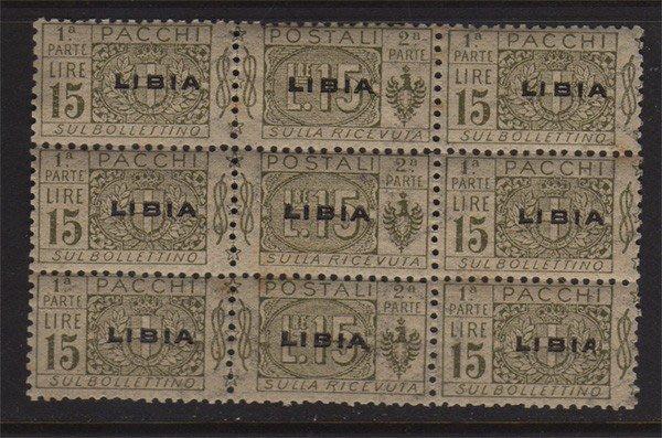 【雲品】利比亞Libya Italy 1915 15L Parcel Post #Q12 Block MNH