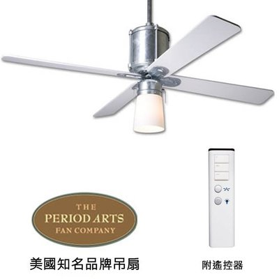 Period Arts Industry 52英吋吊扇附燈(IND_RS_52_SV_951_003)鍍鋅色110V電壓