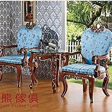【大熊傢俱】RE813 新古典餐椅 法式  書椅 餐椅 休閒椅  布椅子 歐式 扶手椅