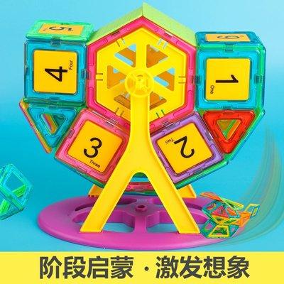 優享家旗艦店-磁力片積木兒童純磁鐵吸鐵石玩具男孩智力動腦女孩益智拼裝多功能#娛樂#玩具