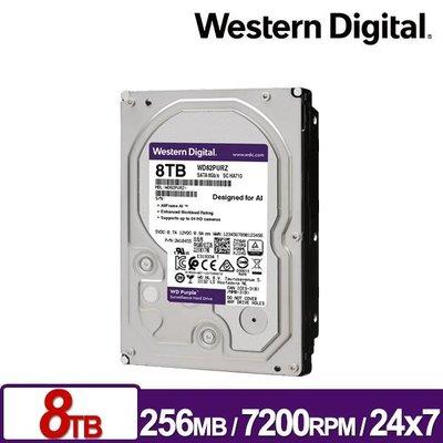 @電子街3C特賣會@全新 WD WD82PURZ 紫標 8TB 3.5吋監控系統硬碟(AI) 監控硬碟 奇亞幣 CHIA